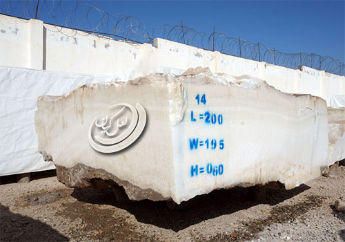 سنگ مرمر سفید ساختمانی