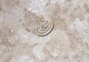 سنگ کف تراورتن حاجی آباد
