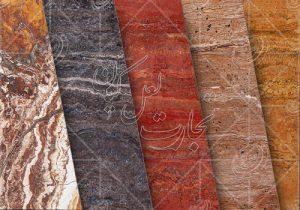 انواع سنگ تراورتن با رنگبندی مختلف